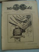 August 10 1929 World Wide Magazine