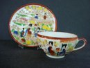 Antique Demitasse Set  Japan