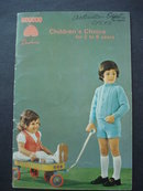 Knit and Crochet by Beehive for Children