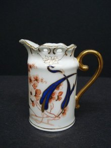 Antique Jug Vienna