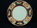 Antique Plate by Alfred Meakin Royal Cameron