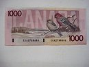 Canada 1000  Bill - One Thousand Dollar Bill