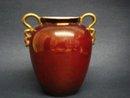 Carlton Ware Rouge Royale Vase