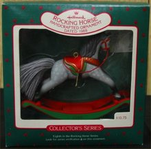 1988 Hallmark Rocking Horse #8 Ornament