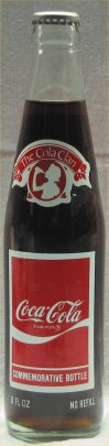 1983 Coca Cola 9th Annual Cola Clan Convention Bottle