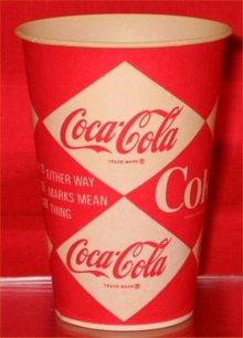 Coca Cola Diamond Label Paper Cup  - 1960s