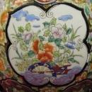 Asian Porcelain  Planter Zhong Guo Zhi Zao  Large