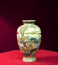 Asian Celebration Vase Orante