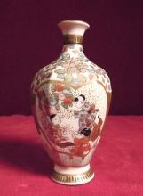 Vintage Oriental Vase Colorful