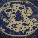 Vintage Confronting Dragon Dish, Blue and White
