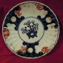 Vintage Oriental Floral Plate Red And Blue