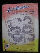 2 Vintage Aunt Martha's 3512 & 3346 Christmas Sewing Transfers