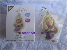 Hallmark 2012 Disney's Rapunzel Special Edition Limited Quantity  Precious Moments Christmas Tree Ornament