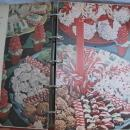 Better Homes & Gardens New CookBook Copyright 1953