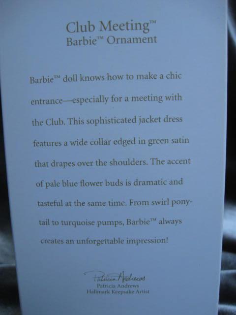 Hallmark 2008 Club Meeting Barbie Christmas Ornament
