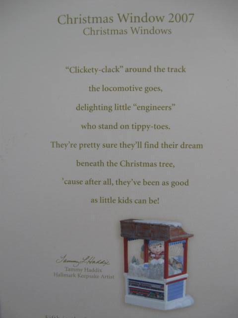 Hallmark 2007 Christmas Window Club Exclusive Christmas Tree Ornament  5th In Series
