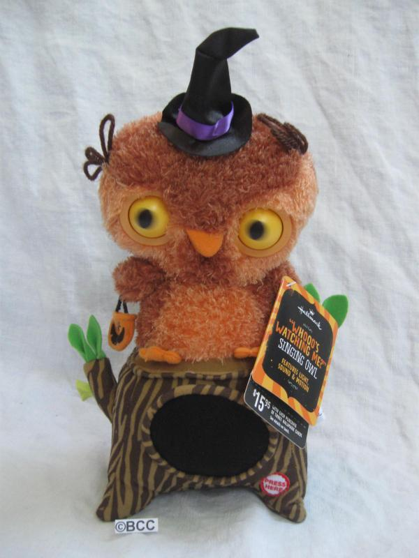 Hallmark 2013 Who's Watching Me Owls In Tree Animated Magic Sound & Motion
