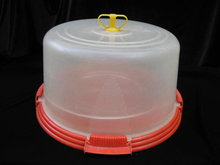 3 Piece Vintage 1950's Cover Cake Carrier