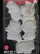 New Vintage Set of 5  Hoan Circus Animals Cookie Cutters in Original Package