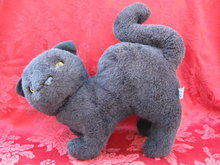 Vintage Chrisha Halloween Hunched  Black Cat   Plush