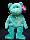 Ty Wattlie  Beanie Baby Australia  Exclusive Asian Pacific Bear