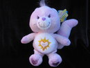 Bright Heart Raccoon Care Bear Cousin 8