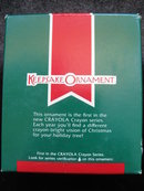 Hallmark 1989 Bright Journey Crayola Crayon 1st In Series   Christmas Tree Ornament