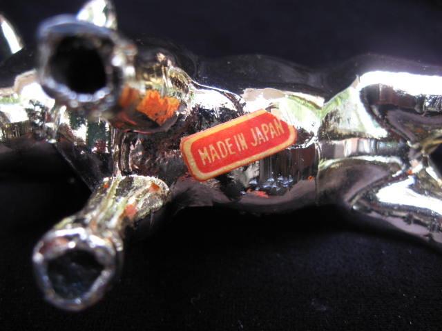 Vintage Gold Tone  Bull Bottle Opener & Corkscrew