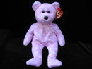 Ty  Fizz The New Years Eve Bear Retired Beanie Baby