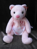 Ty It's A Girl Baby  Girl Beanie Baby