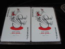 2 Decks Of Railroad Brotherhood Playing Cards