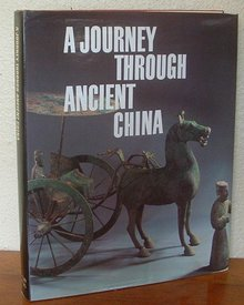 A Journey Through Ancient China- Zhongmin 1985