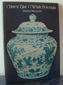 Chinese Blue and White Porcelain Macintosh 1980