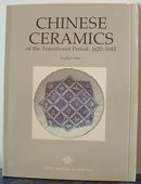 Chinese Ceramics of the Transitional Period