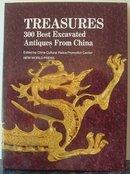 TREASURES 300 Best Excavated Antiques China