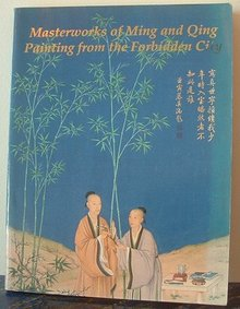 Ming & Qing Painting from Forbidden City 1989