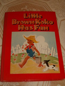 Little Black Koko has Fun book - 2nd edition