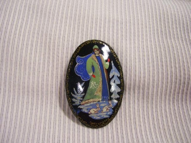 Russian Miniature Signed Art  Broach