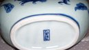 Chinese  Blue and White Draggon Vase