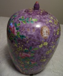 Chinese Vintage Famile Rose Signed Ginger jar.