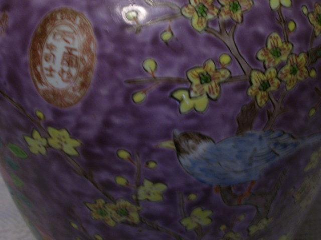 Chinese Vintage Famile Rose Signed Ginger jar.