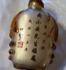 Chinese  - Old art painted blown glass snuff bottle