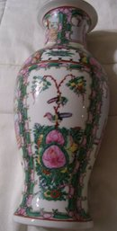 A   late Qing-Yuedong Qi Chang-14.250'' Fine Porcelain Vase