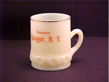 Souvenir Cup, Custard Glass - Heisey