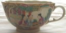 C. 1840 CHINESE EXPORT ROSE MEDALLION CUP/SAUCER