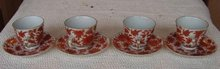 C. 1875 SET (4) SACRED BIRD AND BUTTERFLY DEMITASSE CUPS/SAUCERS