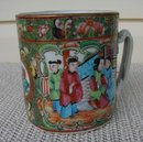 C. 1830-1840 CHINESE EXPORT ROSE MEDALLION MUG/TANKARD