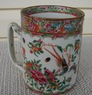 C. 1830-1840 CHINESE EXPORT ROSE MEDALLION MUG W/BEETLE