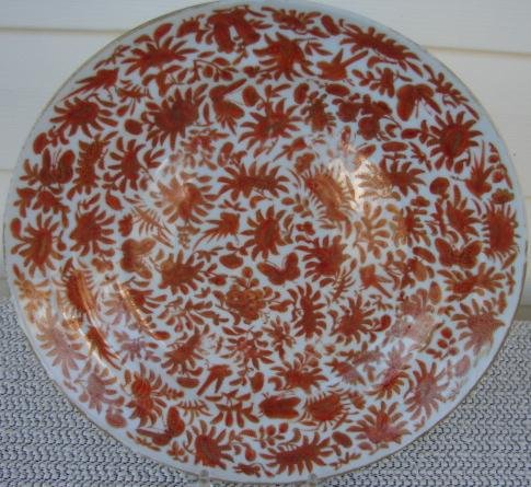 C. 1840 CHINESE EXPORT SACRED BIRD AND BUTTERFLY SHALLOW SOUP PLATE