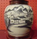 CHINESE EXPORT BLUE CANTON GINGER JAR